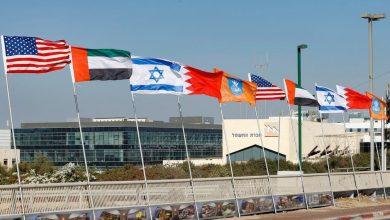 صورة العالم يترقب اليوم توقيع معاهدتي السلام بين كل من الإمارات والبحرين وإسرائيل