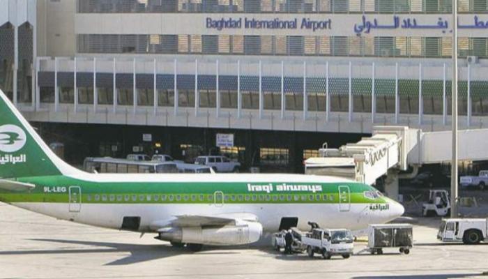 l'aéroport de Bagdad
