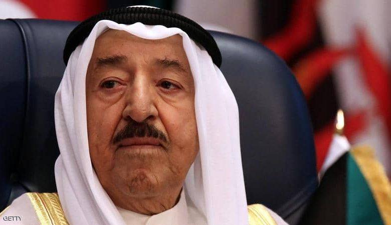 l'émir du Koweït