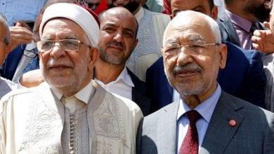 mouvement de la Fraternité Ennahdha