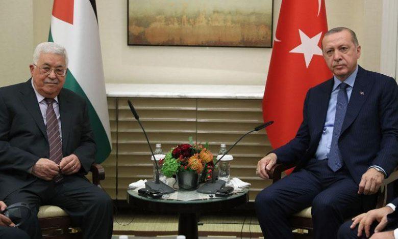أردوغان محمود عباس