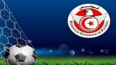 صورة أزمة متصاعدة بين الاتحاد التونسي لكرة القدم وبرلماني مقرب من الإخونجية