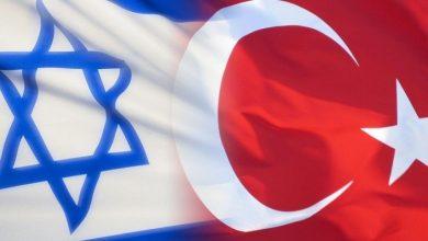صورة التعاون الإقتصادي بين تركيا وإسرائيل يرتفع لمستويات قياسية