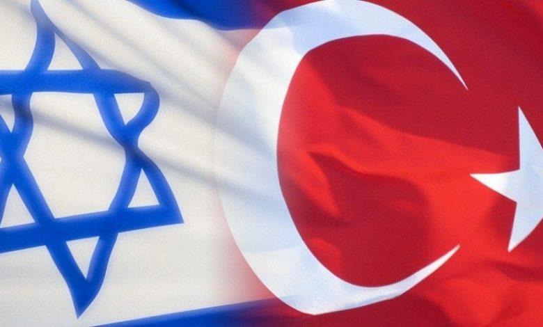 العلاقات بين تركيا وإسرائيل يرتفع لمستويات قياسية