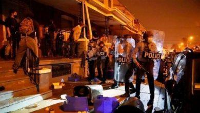 صورة السلطات الأمريكية تفرض حظراً للتجول على مدينة فيلادلفيا