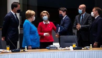القمة الأوروبية