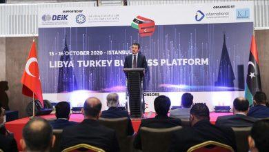صورة المنتدى الاقتصادي التركي أحدث طرائق أردوغان لنهب ليبيا