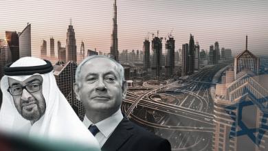 صورة توقيع أربع اتفاقيات تعاون بين إسرائيل والإمارات