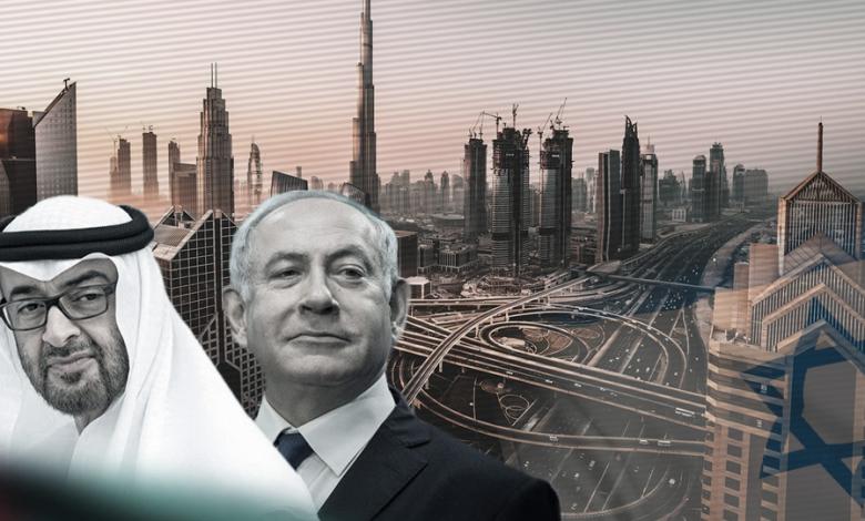 توقيع أربع اتفاقيات تعاون بين إسرائيل والإمارات