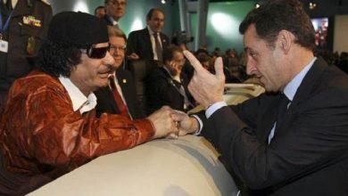 ساركوزي القذافي