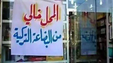 صورة مغردون يردون على دعوة شيخ قطري لمقاطعة البضائع الفرنسية