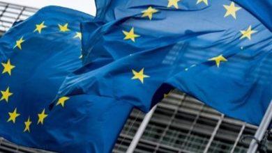 صورة المفوضية الأوروبية ستفرض رسوماً عقابية على الولايات المتحدة