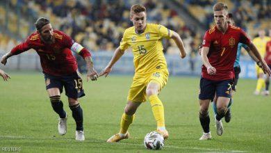 صورة الفوز الأول لأوكرانيا في 8 مواجهات ضدإسبانيا