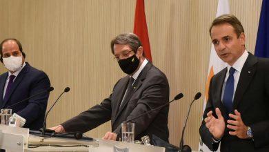 """صورة قادة مصر وقبرص واليونان يؤكدون على ضرورة التصدي """"للسياسات التصعيدية"""" في شرق الأوسط"""