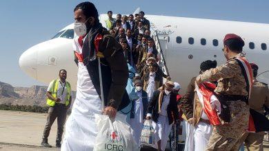 صورة البدء بأكبر عملية تبادل أسرى في اليمن منذ عام 2014