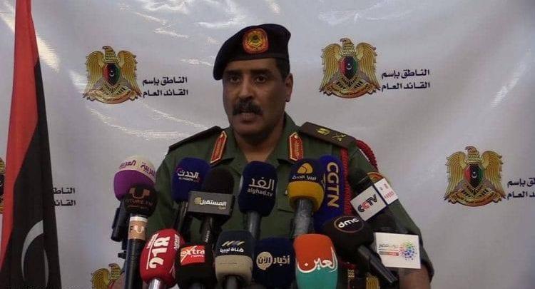 Ahmed Al-Mesmari