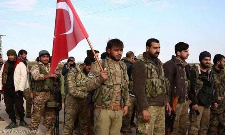 Ankara transfére des mercenaires