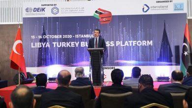 Photo de Forum économique turco-libyen pour soutenir l'économie effondrée d'Erdogan