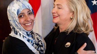 Photo de Document révélant la relation d'Hillary Clinton avec Tawakkol Karman