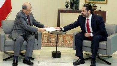 Photo de Saad Hariri: L'initiative de Macron est la seule opportunité pour stopper l'effondrement du pays