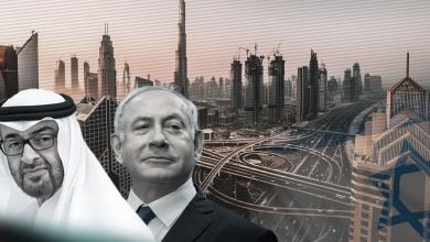 Photo de Les Émirats arabes unis et Israël signent des accords de coopération