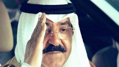 Photo de cheikh Mechaal al-Ahmad al-Jaber Al-Sabah est le prince héritier du Koweït