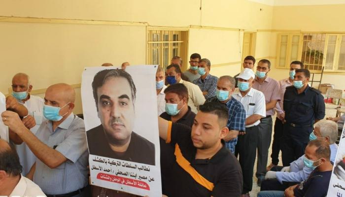 عائلة الصحفي أحمد الأسطل