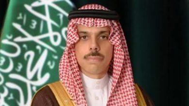 صورة السعودية تنفي حصول لقاء بين ولي العهد ومسؤولين إسرائيليين