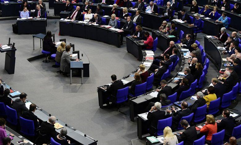 المجلس الأوروبي