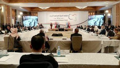 صورة الحوار الليبي يتواصل في تونس وسرت