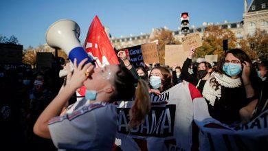 فرنسا: احتجاجات