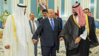 صورة إعلان قريب عن الحكومة اليمنية بعد تجاوز عقبات الإخونجية