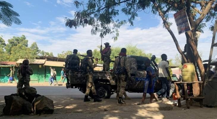 متمردو إقليم تيغراي ينفذون هجوم صاروخي على مدينة إثيوبية