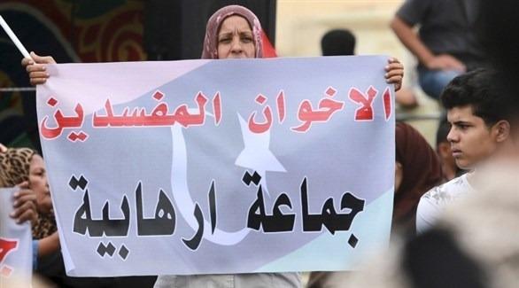 السعودية - الإخونجية