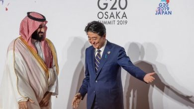 صورة قادة مجموعة العشرين يختتمون أعمال الدورة الـ15