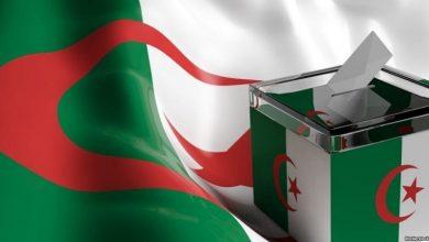24 مليون ناخب جزائري يقررون مستقبل البلاد