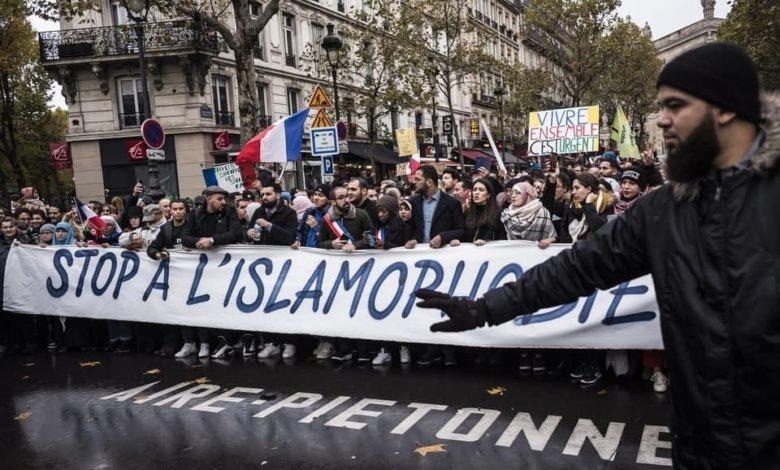 التجمع ضد الإسلاموفوبيا بفرنسا