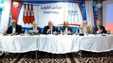 Photo de Tunisie: le Conseil de la choura d'Ennahdha annule sa réunion