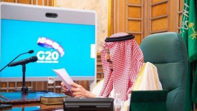 Photo de L'ouverture du sommet du G20 présidé par l'Arabie saoudite