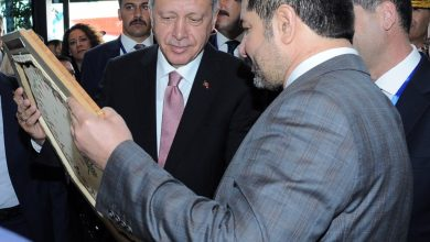 "Photo of Investigation Reveals Erdogan's Relationship With A terrorist Organization Call ""IHH"""