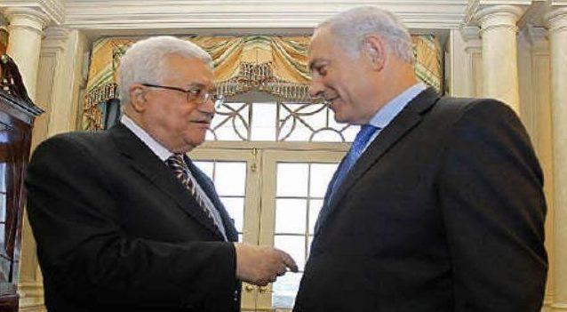 L'Autorité palestinienne