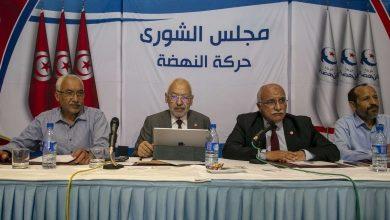 Photo de La Cour des comptes révèle la corruption du mouvement Ennahdha en Tunisie