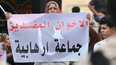 Le Conseil des Fatwa des EAU