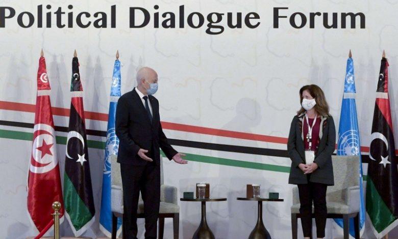 Le Forum de dialogue libyen