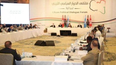 Photo de Les parties libyennes s'entendent sur des solutions qui mettent fin à la division