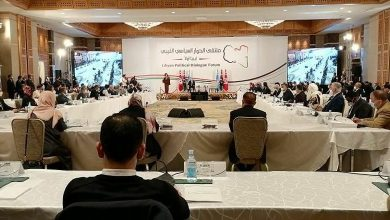 Photo of Libya Political Dialogue starts in Tunisia and Sirte
