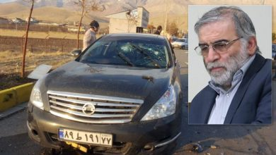 Photo of Mohsen Fakhrizadeh, Iranian nuclear scientist assassinated near Tehran