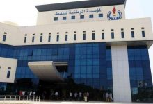 Photo of National Oil Corporation: Oil revenues will not be transferred to CBL – Libya
