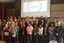 Photo de Une guerre d'argent et de nationalités entre les dirigeant de la Fraternité en Turquie