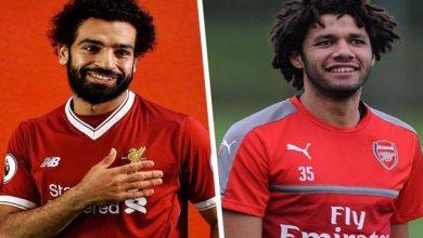 صورة الاتحاد المصري لكرة القدم يعلن سفر صلاح والنني إلى لندن